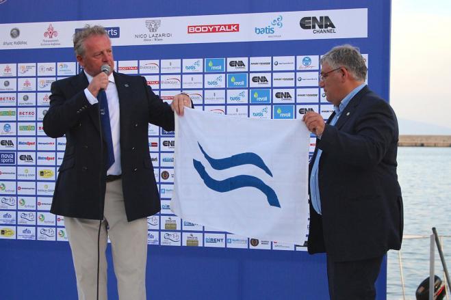 Kavala 2015 Opening Ceremony
